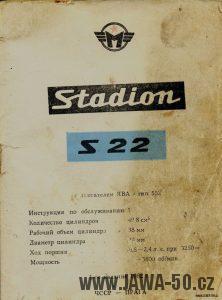 Návod k obsluze mopedu Stadion S22 s motorem Jawa 552 v Ruštině