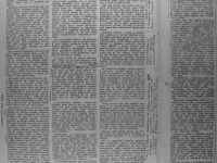 Svět Motorů 16/1956 - U kolébky Pionýra